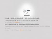 Txzb.net