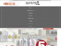 Tyokubai.net