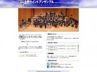 uenowind.net Thumbnail