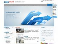 haibo.net