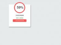 carlconrad.net Thumbnail