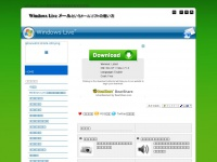 windows-live-mail.net