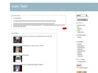 with-field.net Thumbnail