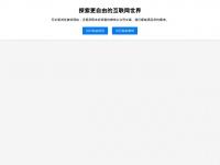 wqyx.net Thumbnail