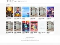 y65.net
