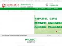 Y9w.net