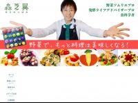 Yasaisomurie.net