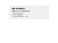 Ydrtv.net