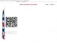 yfpy.net Thumbnail