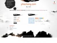 yihecheng.com