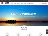 yikuaiqian.net