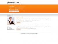 yiyuanedu.net Thumbnail