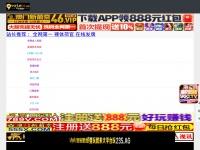Yohao.net