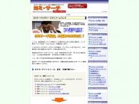 Yomi-search.net
