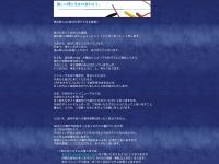 Yomimono.net
