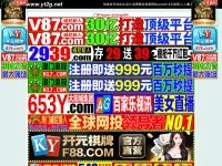 yt2g.net Thumbnail