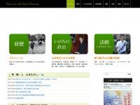 ytakashi.net Thumbnail