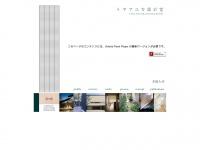ytdesign.net Thumbnail