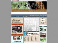 zgsfw.net Thumbnail