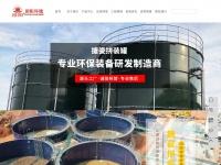 Zhaoqi.net