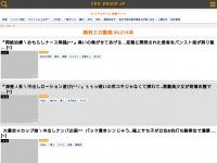 shelltoys.com