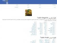 Tabkh.org - Tabkh Maghribi - طبخ مغربي