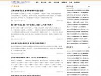 singapore-hotel-guide.com