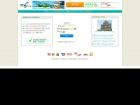 korea-hotels-guide.com