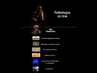 paleologos.com