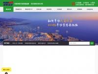 024chike.com