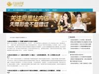 024mta.com