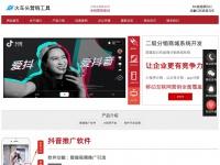 0710wang.com