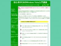 0vista.com