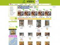102green.com