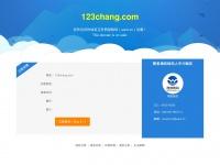 123chang.com