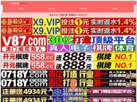 17football.com