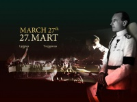 27march.org