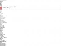 377a.com