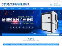 379jia.com