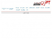 3aaqrab.org