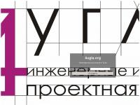 4ugla.org Thumbnail