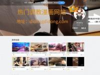 7k7kxiaoyouxi.com