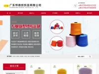 7np.net Thumbnail