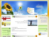 8beheshtgroup.com - هشت بهشت :: صفحه اول