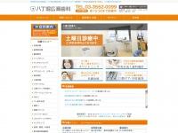 8hirose-dental.com