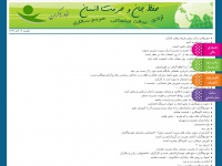 8mars.org