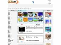 9fh.net Thumbnail