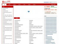 9shang.net