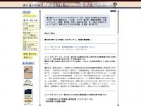 A-mizoguchi.com