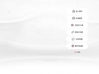 A-yapi.com